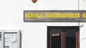 header-schull-watersports