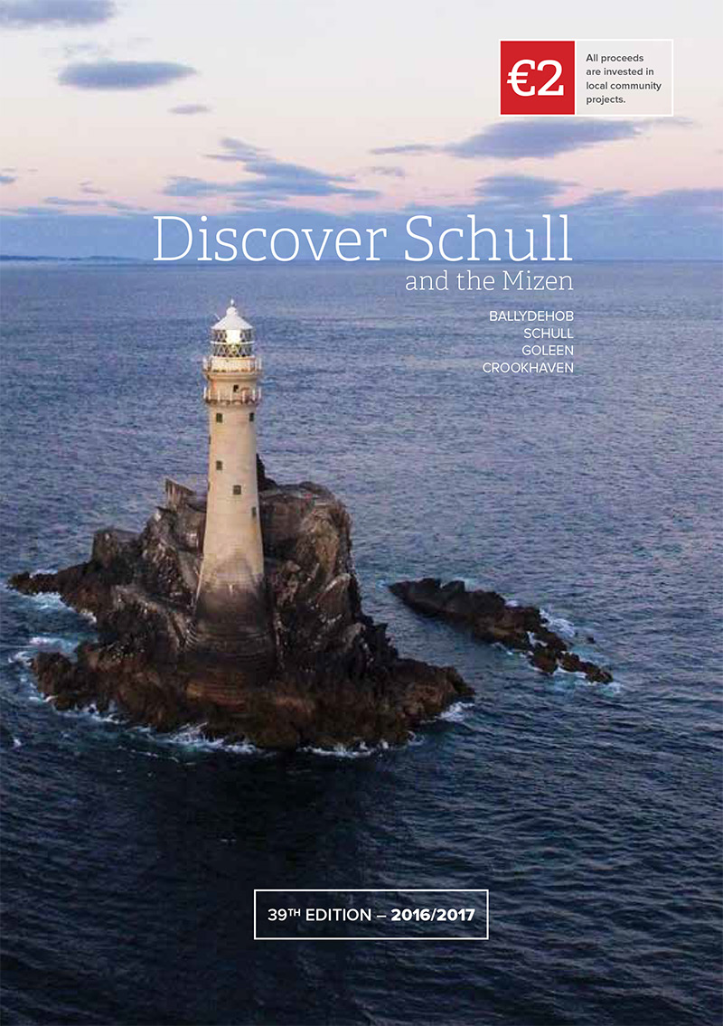 Discover-Schull-2016-Cover